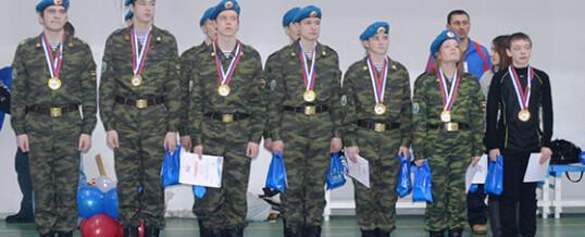 Финал военно-спортивной игры «Рубеж»