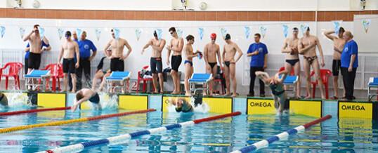Чемпионат и первенство Томской области  плаванию