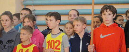 Первенство области по легкой атлетики посвященное памяти Васильевой А.К.