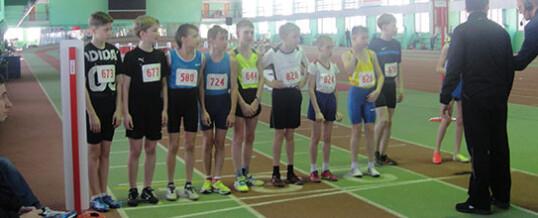 II этап Всероссийских соревнований по легкой атлетике