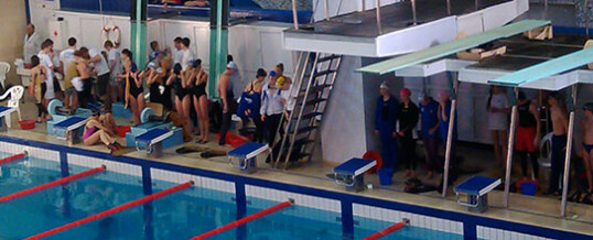 Всероссийские соревнования по подводному спорту