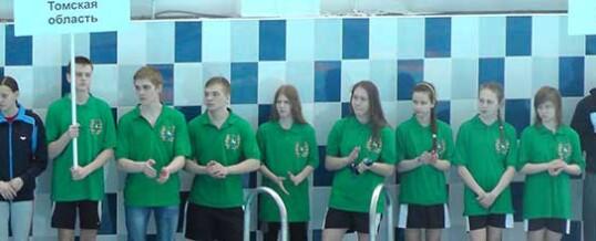 VII летняя спартакиада учащихся России 2015 года (II Этап)