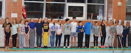 Открытое первенство ЗАТО Северск по плаванию   «Олимпийские надежды»
