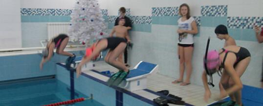 Первенство отделения подводного спорта  по плаванию в ластах «На призы Деда Мороза» (Полуфинал)