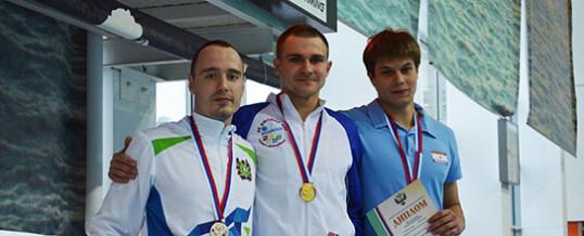 Чемпионат России по подводному спорту (дайвинг)