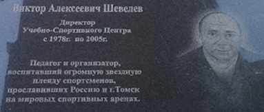 """С 21 по 23 декабря в СК """"Акватика"""" пройдут соревнования """"Мемориал Шевелева"""""""