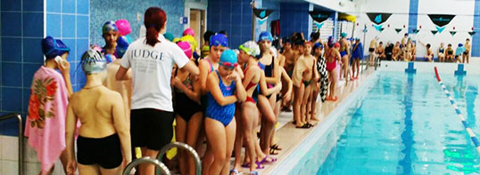 Первенство по плаванию, посвященного Дню народного единства
