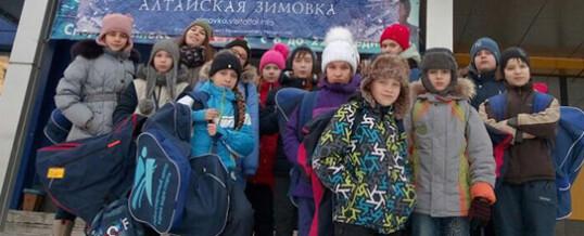 Кубок Сибири по плаванию в ластах