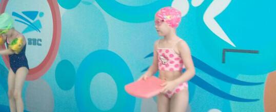 Соревнования по плаванию «Новогодние заплывы»