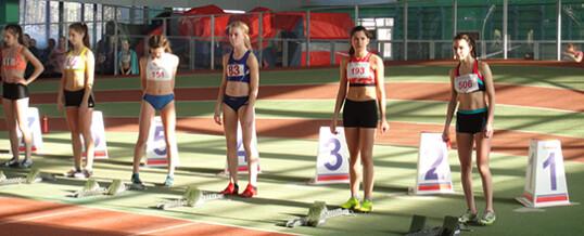 Соревнования по легкой атлетике