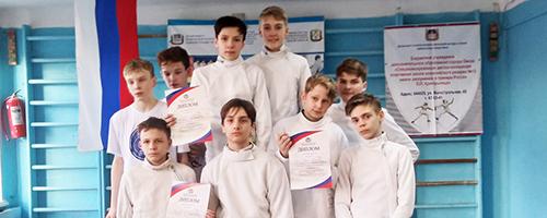 Кубок «Юный мушкетер»