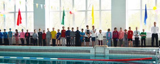 Открытое первенство города Юрги по плаванию среди юношей  и девушек, посвященное «Дню защиты детей».