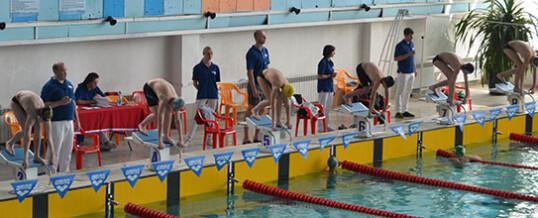 Всероссийские соревнования «Кубок Сибири»  по плаванию (II этап)