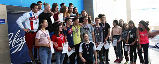 Чемпионат Томской области по плаванию