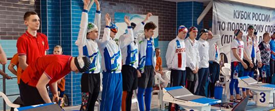 Кубок России по подводному спорту (плавание в ластах)