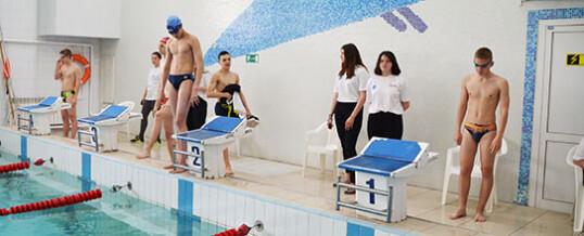 Первенство Города Томска по плаванию
