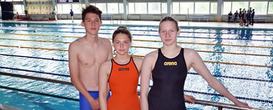 2 этап межрегиональных соревнований по плаванию «Кубок Сибири»