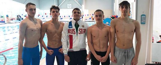 Первенство Сибирского Федерального округа по плаванию (зональные соревнования)