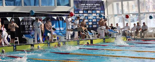 Межрегиональные спортивные соревнования по плаванию (отборочные на Финал Кубка России)