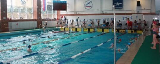 Открытое первенство по плаванию