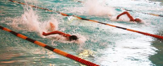Отборочные соревнования по плаванию на Кубок Города Томска на короткие дистанции.