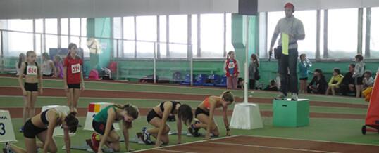II этап соревнований по легкой атлетике «Кубок Зеленцовой»