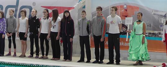 Всероссийские соревнования III этапа «Кубок Сибири» по плаванию на призы Главы города Абакан
