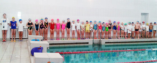 Первенство  ДЮСШ по плаванию среди групп начальной подготовки 1 года обучения.