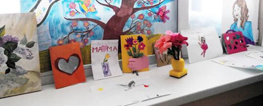 Конкурс на лучшую поздравительную открытку ко «Дню Матери».