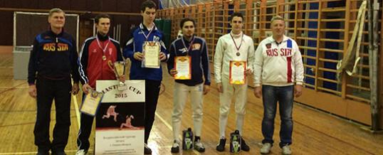 Всероссийский «Мастерский» турнир по фехтованию