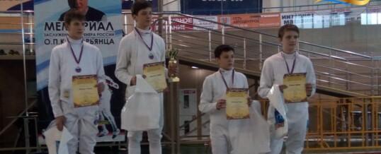 Фехтование. Егор Ходжаев – бронзовый призер омского турнира среди юношей