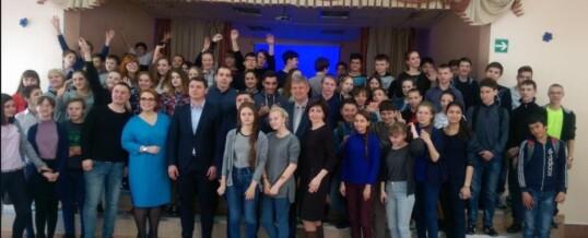 Евгений Скорженко поделился историей успеха с юными томичами!