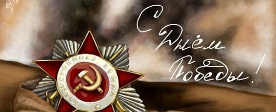 День Победы в Томске: основные площадки чествования ветеранов и график городских мероприятий