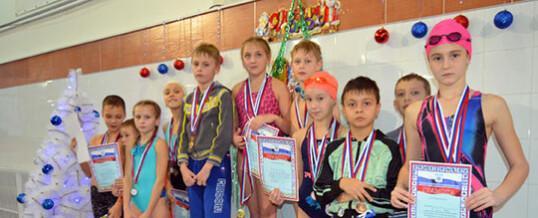 ЗАТО СЕВЕРСК «Олимпийские надежды», посвященные 50-летию с/к «Дельфин»