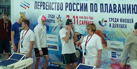 Первенство России по плаванию