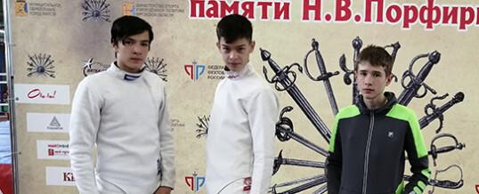 XXIX Всероссийские соревнования по фехтованию на шпагах среди кадетов памяти Н.В.Порфирьева